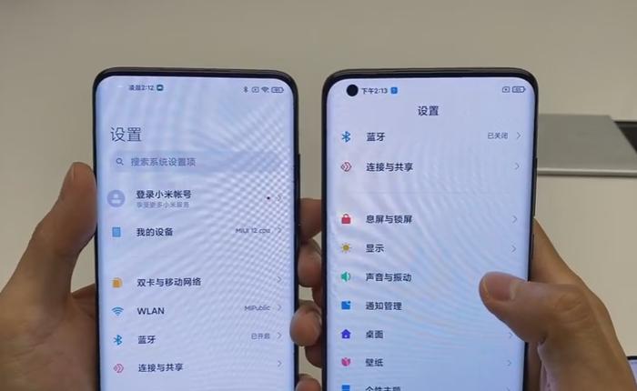 Lộ video trên tay Xiaomi Mi 10 Ultra phiên bản camera selfie ẩn dưới màn hình