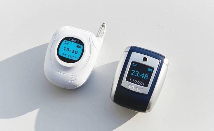 """Samsung ra mắt ốp điện thoại """"cục gạch"""" cho Galaxy Buds Pro, giá 30 USD"""