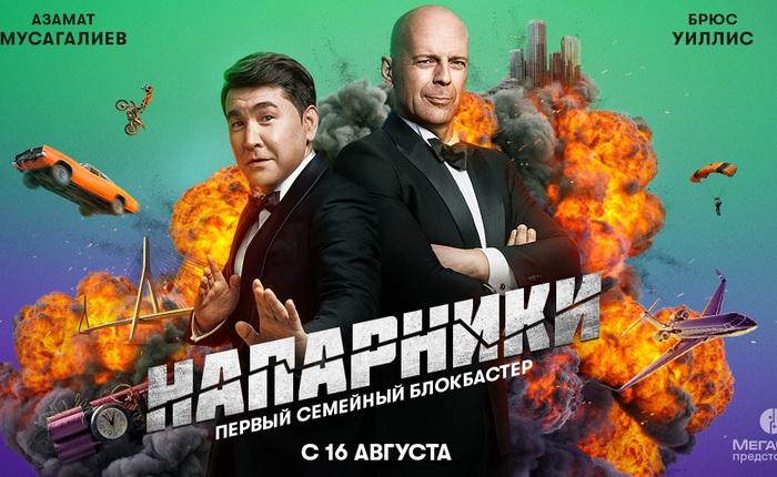 """[Video] Nhà mạng di động Nga chơi lớn: thuê tài tử Bruce Willis đóng phim quảng cáo """"chết cười"""", chống chỉ định xem khi đang ăn cơm hay uống nước!"""