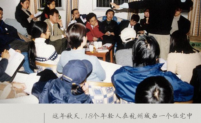 Lịch sử phát triển của Alibaba qua 9 bức ảnh