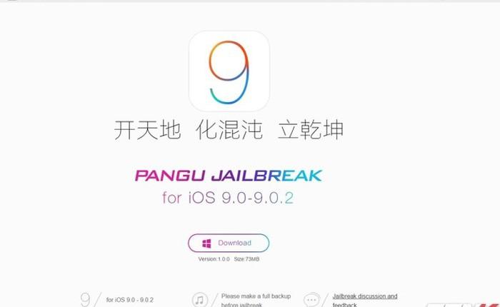 Công cụ Jailbreak iOS 9 chính thức ra mắt
