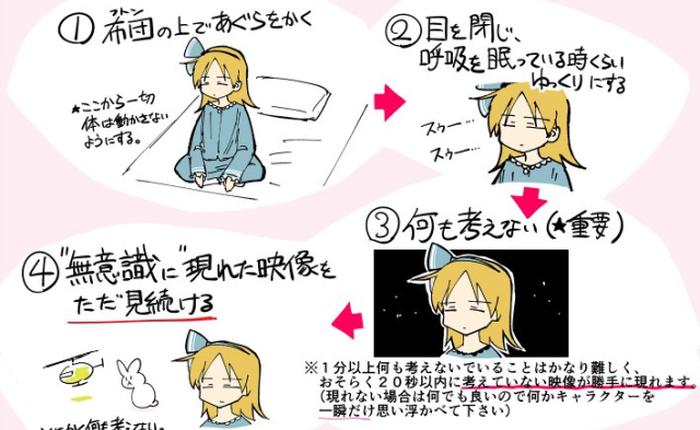 Dân mạng Nhật thi nhau làm theo phương pháp ngủ trong 10 phút của mangaka nổi tiếng