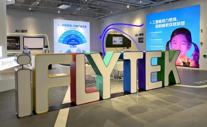 Công ty Trung Quốc phát triển thành công AI nhận diện chính xác một người thông qua giọng nói