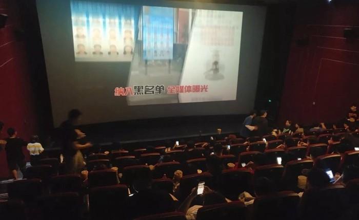 Tòa án Trung Quốc chiếu video bêu tên con nợ xấu trước khi cho khán giả xem Endgame