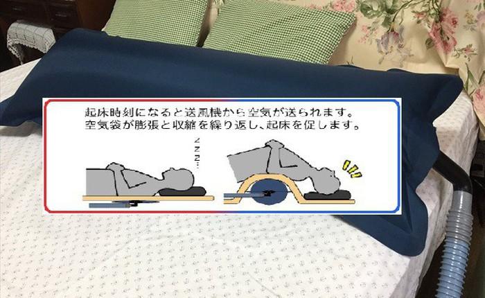 """Thiết bị báo thức 21 triệu của công ty đường sắt Nhật Bản: """"Có thể đánh thức bất cứ ai trừ người chết"""""""
