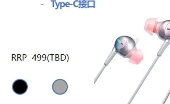 """Mua Galaxy Note 10 là bạn """"lãi"""" tai nghe USB-C AKG, món phụ kiện có giá gần 80 USD"""